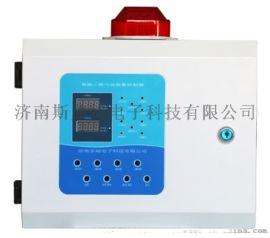 固定式气体报警器控住器单通道主机