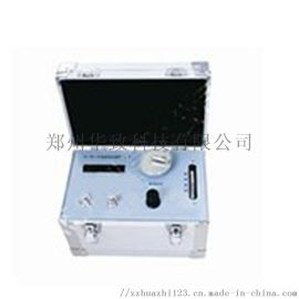 防突仪器标准校验仪JCYBS-WF防突校验仪