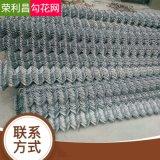 成都鐵絲網 鍍鋅鐵絲網 護坡鐵絲網 鐵絲網廠家