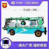 河南耿力30G-IVA工程混凝土溼噴臺車
