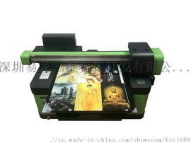 在拉杆行李箱上打印图案的机器