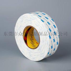 现货供应3M1600T 白色泡棉双面胶 模切冲型PE泡棉