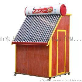 重庆太阳能热水器整体洗澡沐浴房厂家