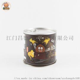 厂家热销圆形创意包装槟榔易拉盖纸罐定制