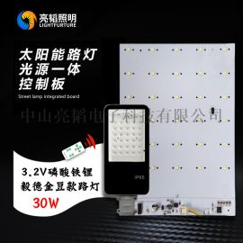 3.2V6.4V太阳能纳米金豆路灯光源控制器50W