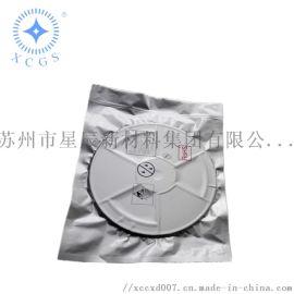 PC板线路板精密电子元器件专用铝箔袋 纯铝塑封防潮屏蔽袋