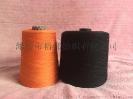 供求涡流纺涤棉纱、涤粘纱、涤纶40支30支21支