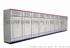 温州乐清GGD低压配电柜 双电源配电柜 变频控制柜