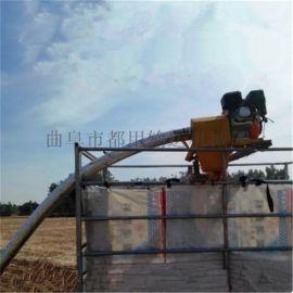 省人工粒状物料气力输送机 装袋软管抽料机xy1