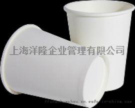pla纸杯厂为何受大家关注,纸杯定做起到什么作用