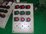 LBZ58-A2D2K1G现场电机防爆操作柱