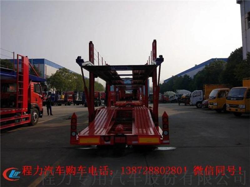 紅巖轎運車製造廠,紅巖轎運車製造廠報價