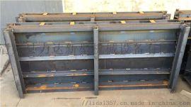 高铁遮板模具 水泥铁路遮板模具