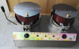 电动双锅玉米爆花机|爆米花机双锅