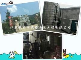 欧麦朗中小型酒店宾馆民宿农家乐专用空气能热水器工程