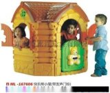 过家家玩具小屋/娃娃家/游戏小屋