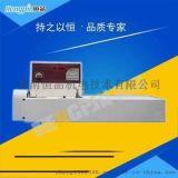 恒品HP-BLD电子剥离试验机