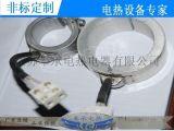 塑料造粒機鑄鋁加熱圈