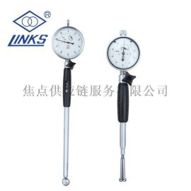 LINKS 哈量 内径百分表 808 测量工具 涨簧式