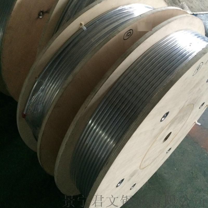 316L 流體管道不鏽鋼無縫盤管
