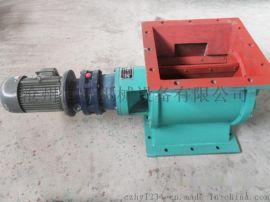 除尘器专用叶轮给料机恒跃钢性叶轮给料机_给料机