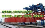 广东湛江架桥机出租介绍试运行的步骤