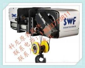 原装科尼起升电机 MF13X-106N171285004-IP55
