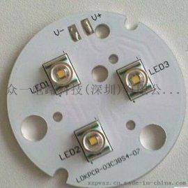 中山古镇灯饰LED单面pcb铝基板打样50元众一电路