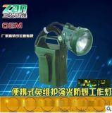 IW5100GF攜帶型強光防爆應急工作燈