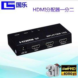 HDMI分配器一分二一进二出高清HDMI分频器一拖二2 GL-F2