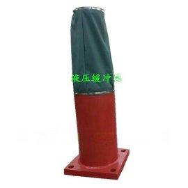 直销山东省 高频液压缓冲器 HYG125-220型号液压缓冲器 起重缓冲装置 电梯、翻车机用缓冲器 橡胶缓冲器 缓冲器批发 缓冲器价格