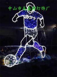 广场LED运动健儿造型灯 公园动植物装饰灯 国庆节亮化