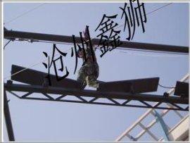 厂家直销跷跷板,空中跷跷板桥,尺寸可定制