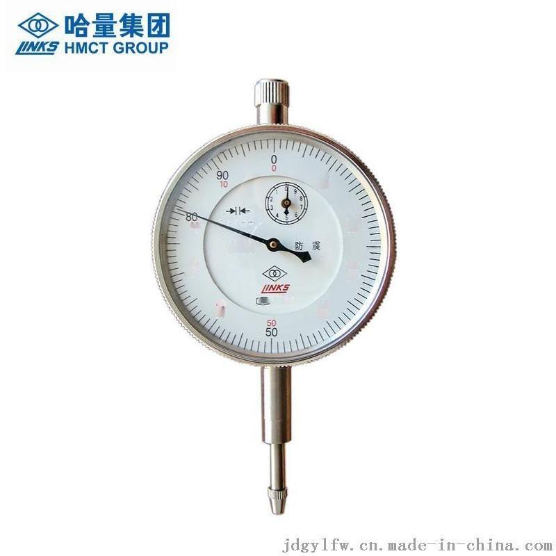 哈量 (LINKS) 不锈钢百分表801 1级6钻分度值0.01mm