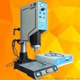 【廠家直銷】明鵬超聲波焊接機,標準型 2000W超聲波塑焊機