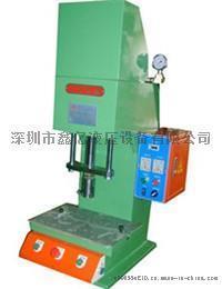 **供应单柱液压冲床,C型油压机