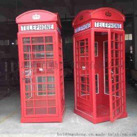 欧式电话亭|英式电话亭