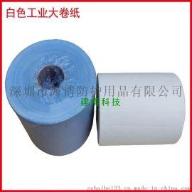 卷纸式 工业无尘吸油纸 擦拭纸25cm×38cm批发生产