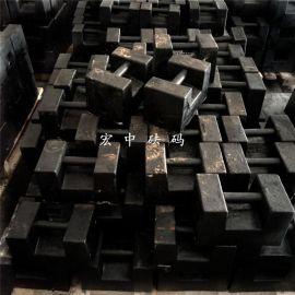 朝阳25公斤电梯测试荷载铸铁砝码