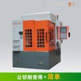 數控雕銑機廠家直銷CNC655數控雕銑機 模具雕銑機
