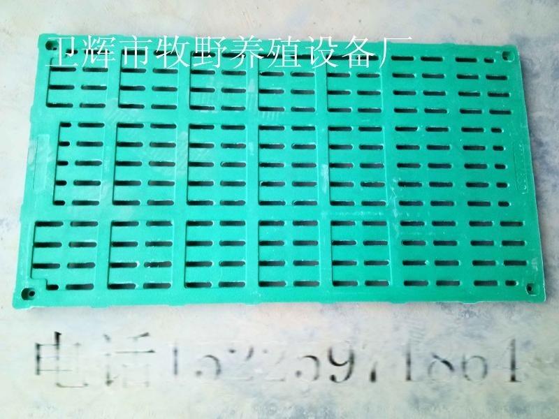 漏粪复合板 猪用漏粪复合板 产床复合板 复合漏粪板 母猪漏粪板