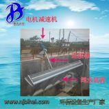 滗水器生产厂家 旋转式滗水器 工厂直销