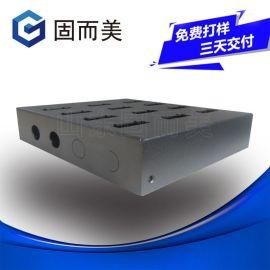 固而美工控器外壳 机箱外壳 串口外壳 定制加工