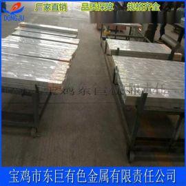 钛铜复合棒 钛包铜 钛复合棒 铝铜复合棒 铝铜复合板 锆铜复合棒