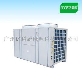 供应广州热泵烘干机_广西农产品热泵烘干机_龙眼干热泵烘干机 新型节能高温热泵烘干机
