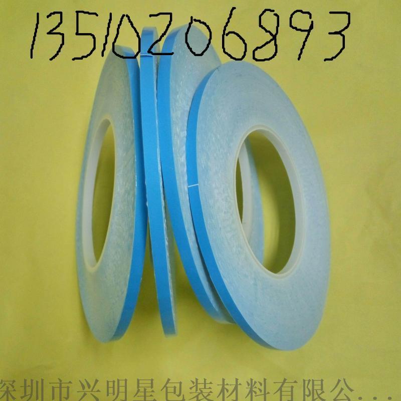 耐高温胶带、导热双面胶带、3M导热双面胶带