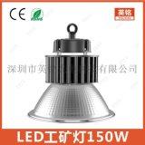 150WLED工厂灯 圆形SMD3030贴片高光效高品质照明 厂房悬挂式防眩60W100W200W250W