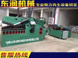 供应鳄鱼式废金属液压剪切机、液压剪切机、 Q43-250T鳄鱼剪板机