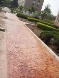 红河谷艺术压纹地坪观光道路