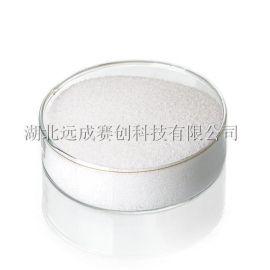 厂家直销 羟丙基-β-环糊精(2-羟丙基-β-环糊精)